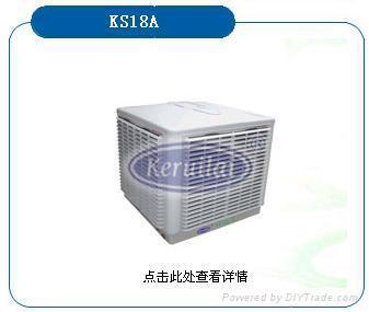 节能环保空调 2