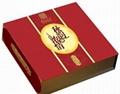高檔精品禮品包裝盒設計製作