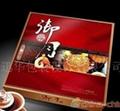 高檔精品禮品包裝盒設計製作 2