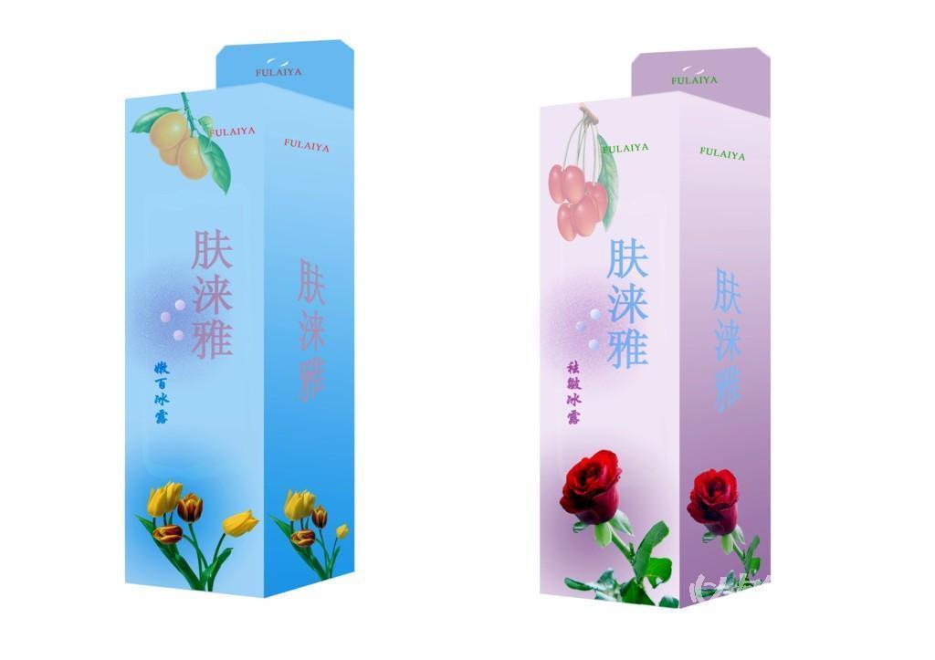 四川省成都鐵觀音精品包裝盒彩印生產 2