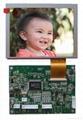 AT050TN22 V.1液晶屏AV VGA驱动板 1