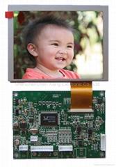 AT050TN22 V.1液晶屏AV VGA驱动板