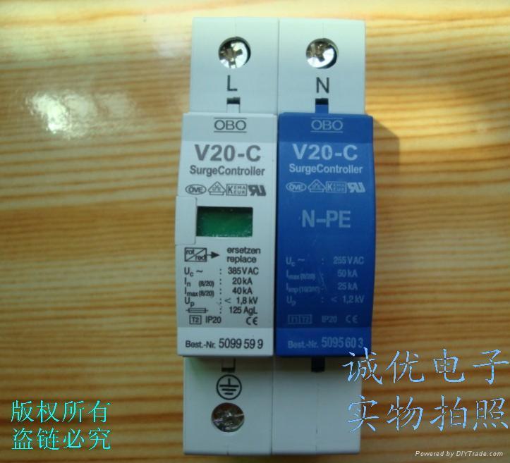 25 ≥35 4,由于v20-c/3 npe/fs的特点,建议在防雷器前串接一后备空开