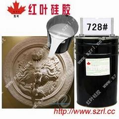 RTV liquid  silicone