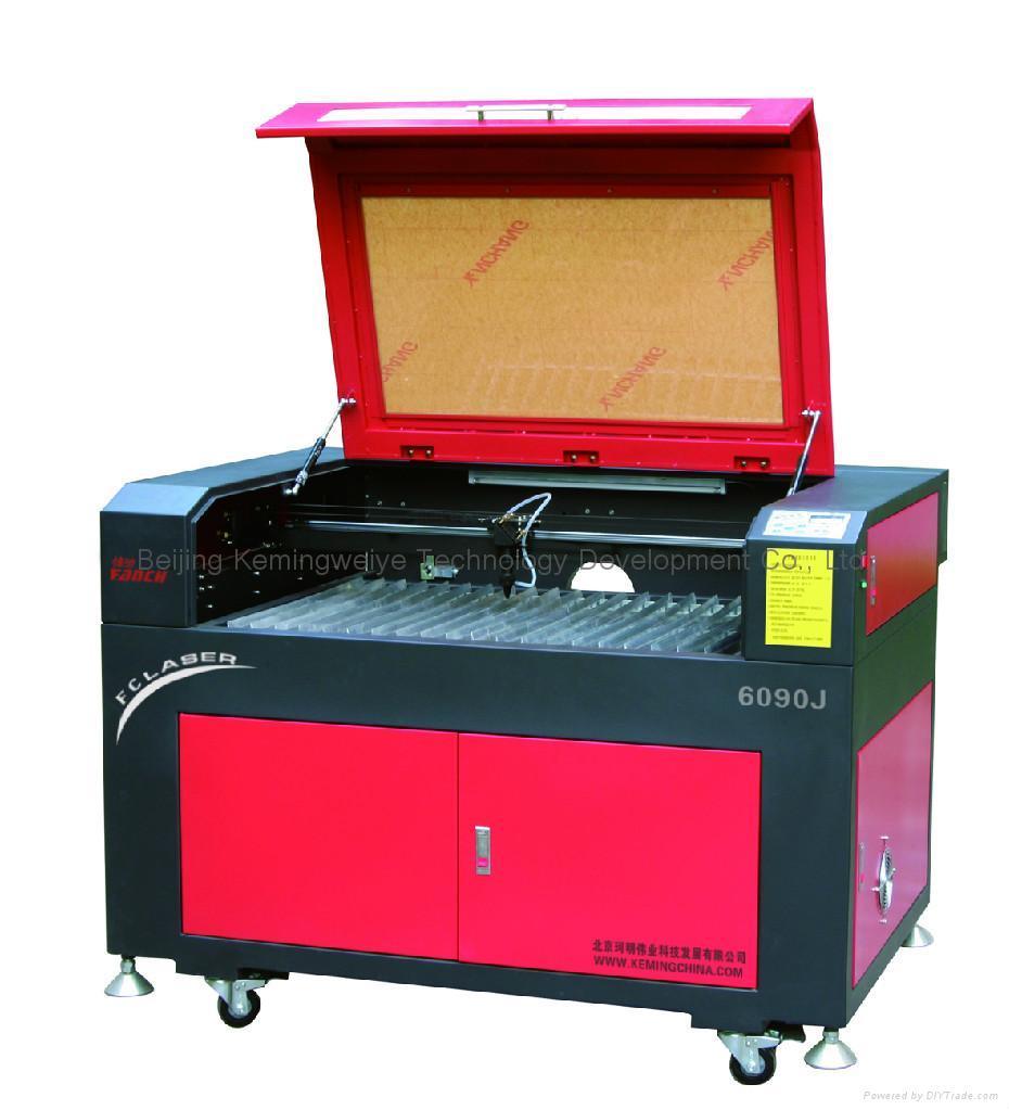 laser router machine 1