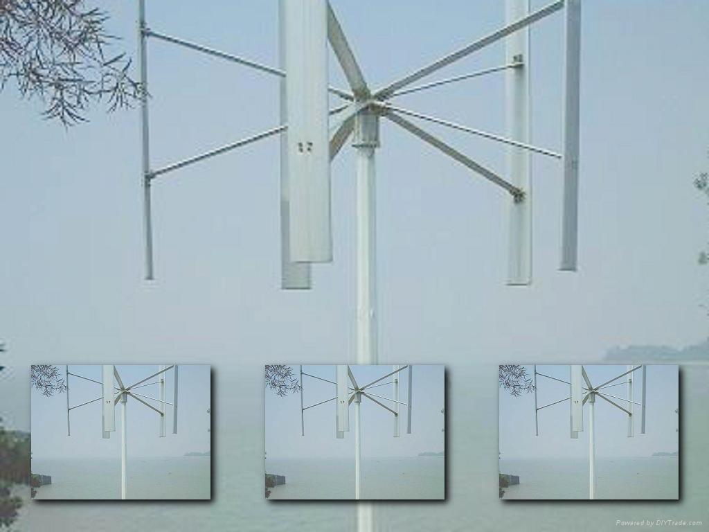 1kw vertical axis wind turbine 1