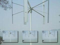 1kw vertical axis wind turbine