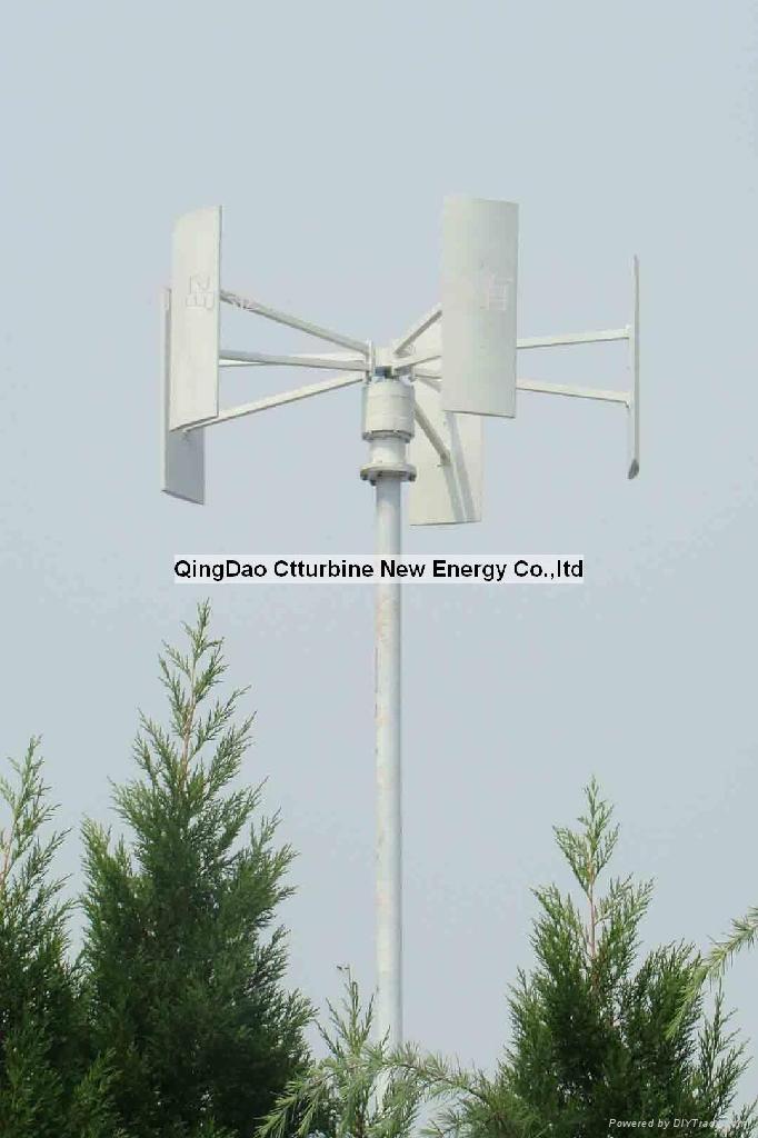 1kw vertical axis wind turbine 3