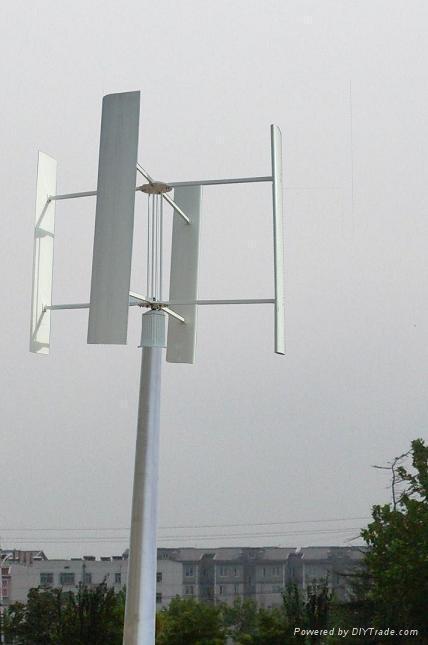 2kw vertical axis wind turbine 1
