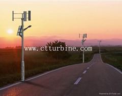 3kw VH model  vertical  wind turbine