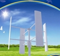 Vertical Wind Turbine 1