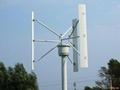 CE certificate vertical wind turbine