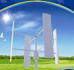 300w vertical roof top wind turbine: