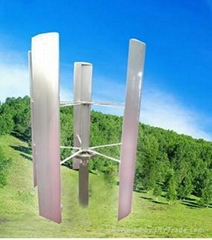 VH Model 50w-5kw vertical wind generators