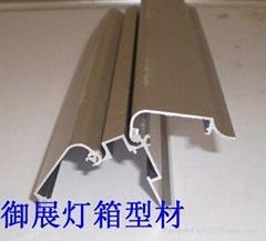 4分双面灯箱铝型材