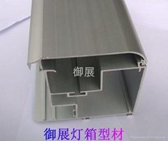10公分拉布灯箱铝型材
