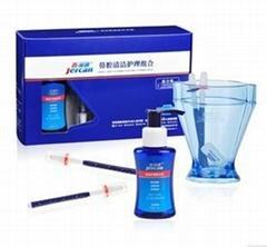 吉润康鼻腔清洁护理组合