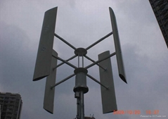 Off-Grid vertical wind turbine