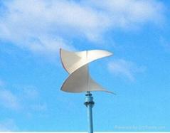 S type Vertical wind turbine