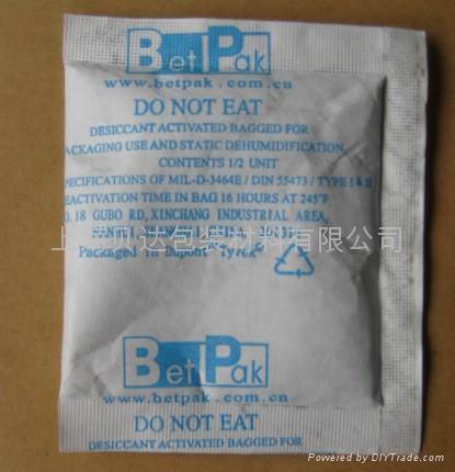 杜邦紙乾燥劑 2
