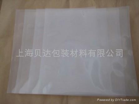 防潮尼龍袋 3