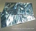 防靜電真空鋁箔袋