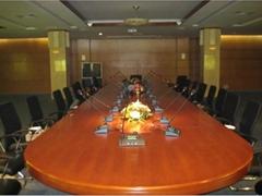 智能會議系統
