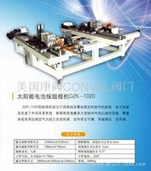太阳能装框机