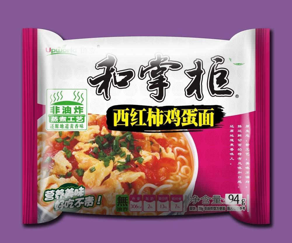 Instant Tomato Soup Instant Noodle Tomato-egg