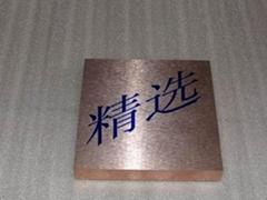 易切黄铜 无铅黄铜C51900,
