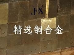 供应H90铜合金板材