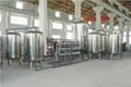 紹興化工行業超純水設備