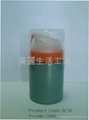 Airless Bottle PP50ml