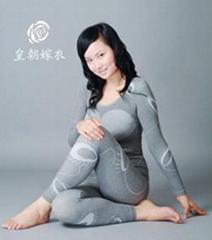 无缝竹碳纤维内衣