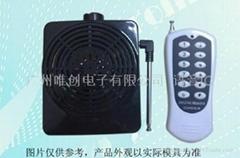 遥控诱鸟器 遥控MP3
