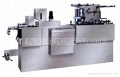 自动铝塑泡罩包装机