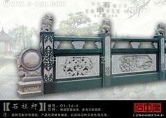 寺廟石雕欄杆