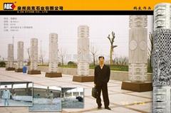 廣場文化柱石雕