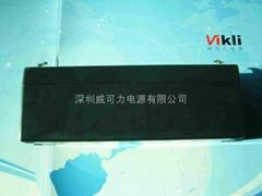 5V3AH sealed lead acid battery medical battery