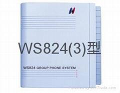 东莞国威3型集团电话交换机