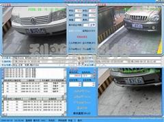 車牌自動識別系統