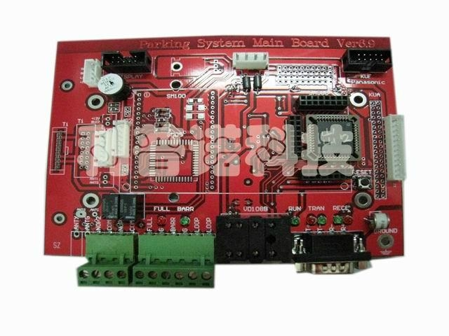 Barrier Control Board Ver3.9 2