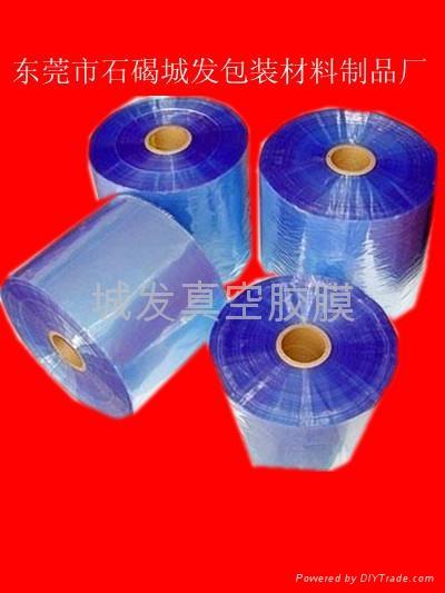 收縮膜 2