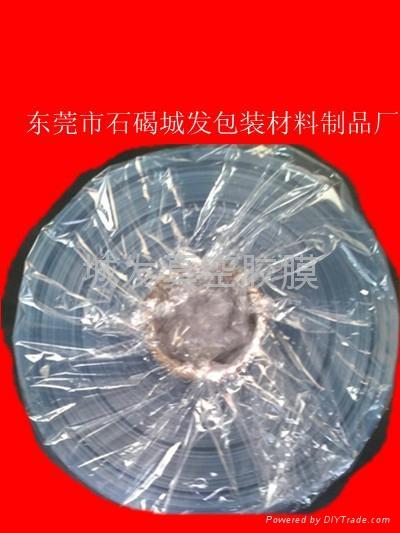收縮膜 5