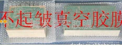 高密度真空胶膜 3