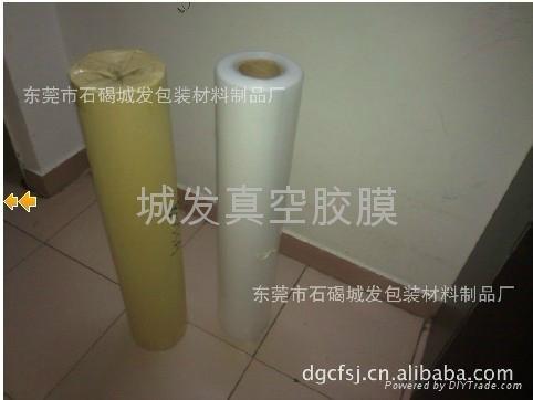 高密度真空胶膜 4