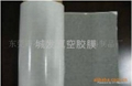 高密度真空胶膜 5