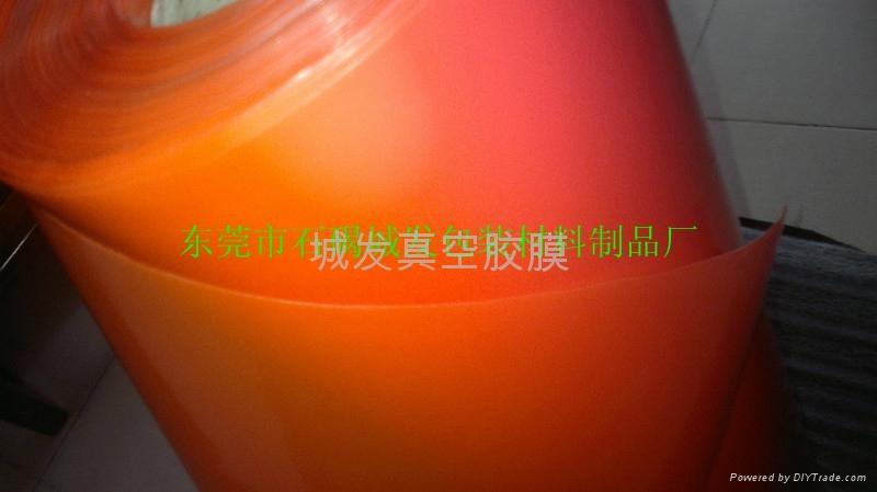 防静电红色真空胶膜 1