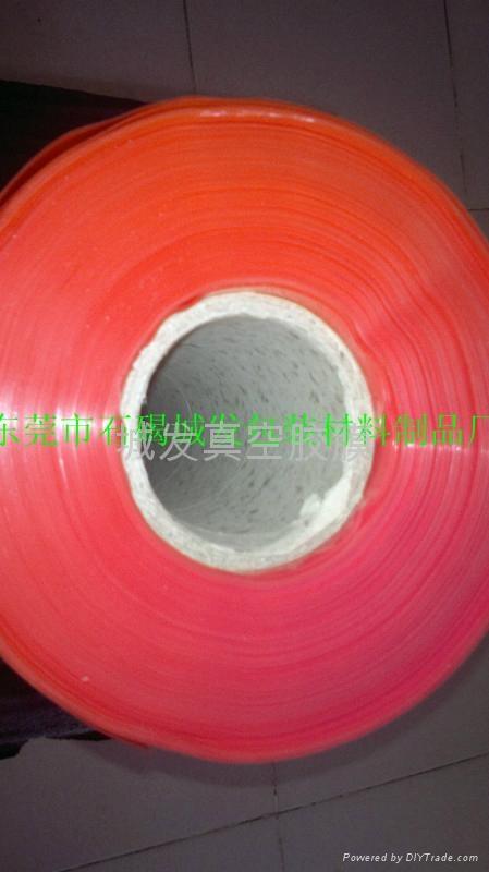 防静电红色真空胶膜 3