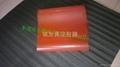防静电红色真空胶膜 4